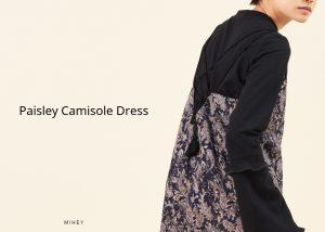 Paisley Camisole Dress